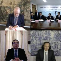 Acordo de Cooperação Portugal-China